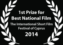 1st prize for best national film_laurel_white on black